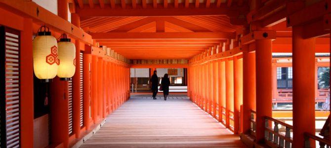 厳島神社 広島平和記念公園