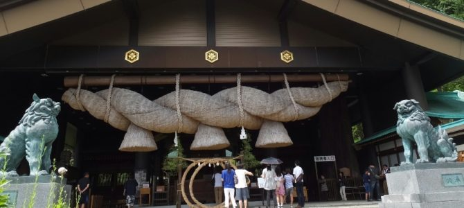 出雲・鳥取 2泊3日の旅